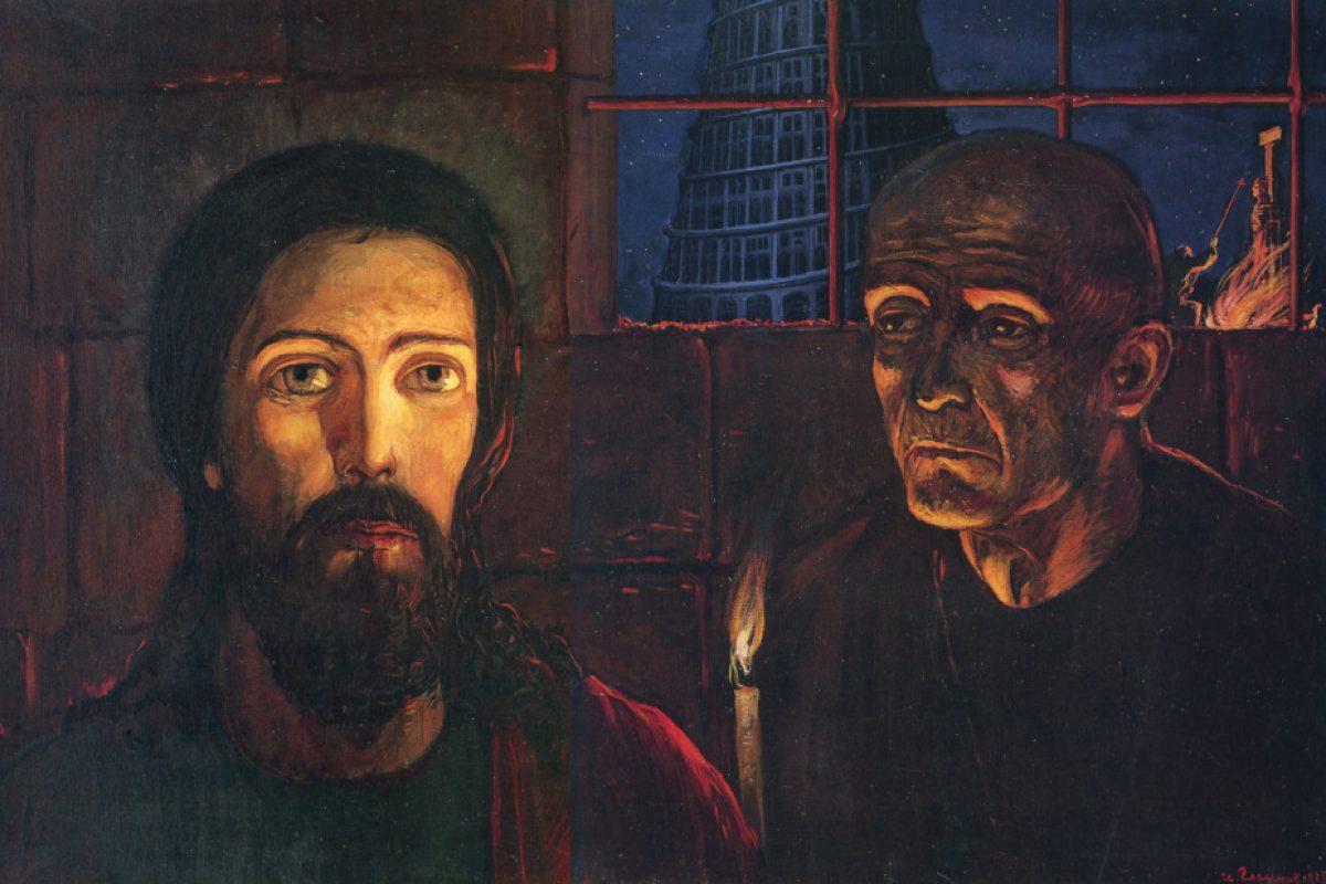 Il Grande Inquisitore (da 'I fratelli Karamazov') di Dostoevskij