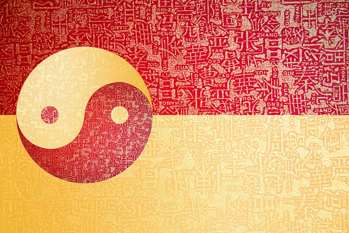 """9 aprile 2017 – Una serata cinese, all'insegna del concetto di """"Rinascita"""""""